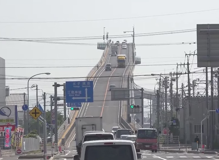 World Most Dangerous Bridge In Japan.  It Leaves Drivers With Panic Attacks