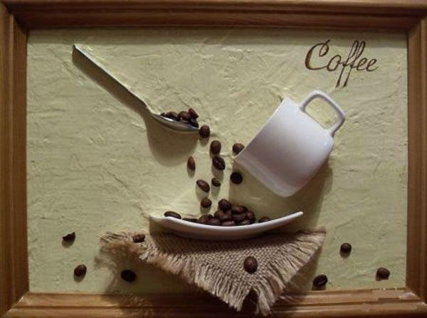 Coffee On The Wall. The most beautiful wall you may ever see anywhere!
